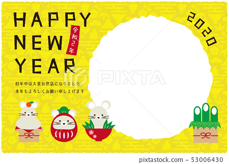 Three Lucky Cards 2020 New Year Photo Frame Yellow New Year Card Template 53006430