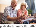 年长 老年人 老人 53006487