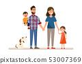 ครอบครัว,เวกเตอร์,ยินดี 53007369