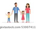 ครอบครัว,เวกเตอร์,ยินดี 53007411