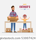 Happy father's day. Dad and his son making a plane 53007424
