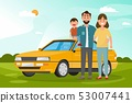 Happy family. Father, mother and children going to 53007441