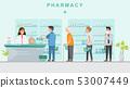 製藥業 藥學 向量 53007449