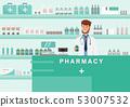 製藥業 藥學 藥店 53007532