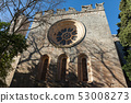 Church apse in Monastery of Santa Maria de Santes Creus 53008273