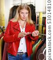 女人 女性 衣物 53014810