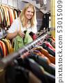 女人 女性 衣物 53015009