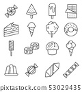 Gray Candy vector icon set on background 53029435
