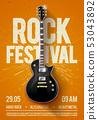 orange rock festival concert party flyer or poster 53043892