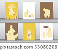 Set of cute animals poster,template,cards,animal 53080209