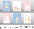 Set of cute animals poster,template,cards,animal 53080216