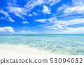 [하와이] 천국의 바다 샌드 바 53094682