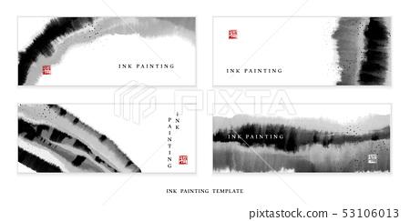 Watercolor ink paint art vector texture 53106013