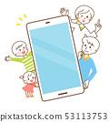 가족 마호 일러스트 53113753