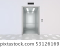 Empty elevator hall interior with waiting lift and grey walls. 3d rendering 53126169