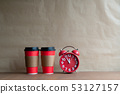 Coffee time concept - two disposable coffee cups 53127157