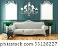 Interior living luxury classic style 53128227