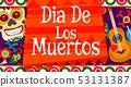 Dia de los Muertos Mexican calavera skull ornament 53131387