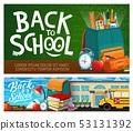 Back to school, education supplies bag, chalkboard 53131392