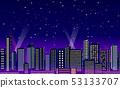 빌딩 군과 밤하늘 53133707