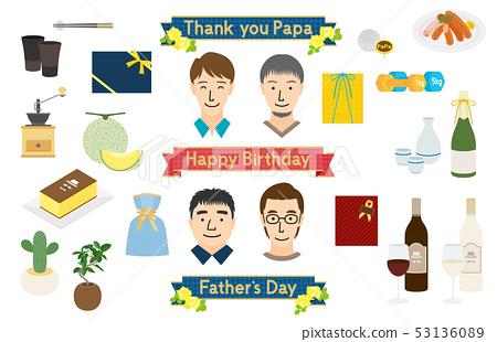 父親節和生日禮物 53136089