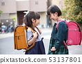가방을 짊어 질 초등학생 53137801