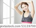 女式運動服 53139700