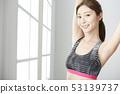 女式運動服 53139737