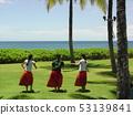 Unspoiled Hawaii Oahu Kapolei Hula Camp 53139841