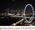 新加坡夜視圖無人機鳥瞰圖1 53141914