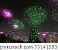新加坡夜景6 53141993