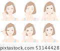 Illustration of a woman doing makeup 53144428