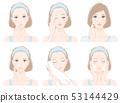 피부 관리를하고있는 여성의 일러스트 53144429