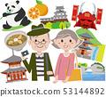 Wakayama Attractions 53144892