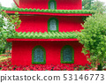 Chinese building model made of flowers 53146773