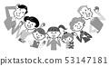 세 가족 상반신 흑백 일러스트 53147181