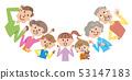 세 가족 상반신 일러스트 53147183