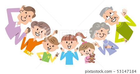 三代家庭上身例证 53147184