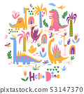 Vector design with cute dinosaurs in cute modern style  53147370