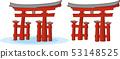 Otorii, Miyajima, Itsukushima Shrine 53148525