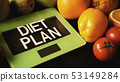 Concept diet. Healthy food, kitchen weight scale. Vegetables and fruits 53149284