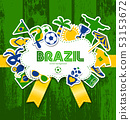 Vector Illustration of Brazil 53153672