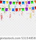 축하, 기념, 기념식 53154858