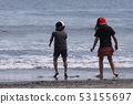 바다를 바라 보는 남매 53155697