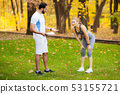 trainer, couple, man 53155721