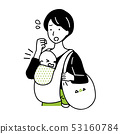Housewife going shopping with baby 53160784
