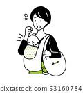 아기를 데리고 쇼핑하러 주부 53160784