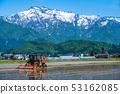 新潟 Niigata Prefecture 田園 Minami Uonuma's rural scenery and rice 53162085