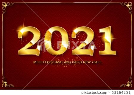 Happy new year 2021 53164251