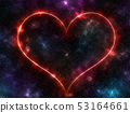 Heart galaxy with nebula, glittery stars, stardust 53164661